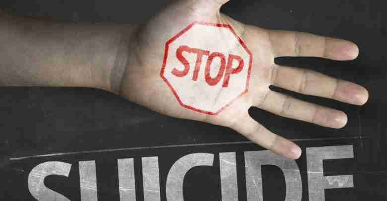 Educational and Creative composition with the message Stop Suici
